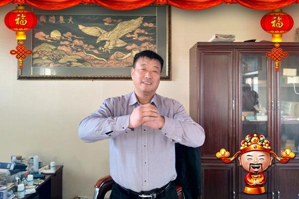 【漯河嘉蒙携手海南椰好佳食品】向全国客户拜年了!祝广大朋友身体健康,万事如意!