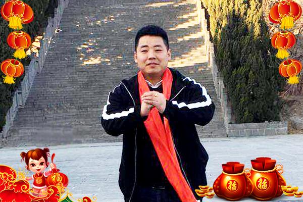 【北京顶养】河南区域经理张总给您拜年了!愿您新春吉祥!合家欢乐!财源滚滚!