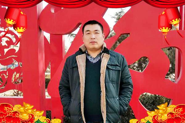 【北京顶养】山东区域经理刘总祝您在新的一年里,幸福安康,阖家欢乐,财源滚滚!