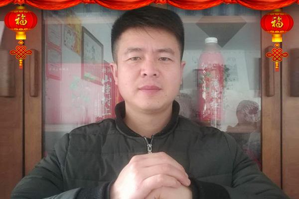 【特润饮品】刘经理携全体员工祝大家新年快乐,生意兴隆,财源广进,万事如意!