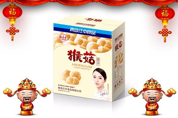 【江中食品】李总携全体员工恭祝大家新年大吉大利,财源广进,阖家团圆!