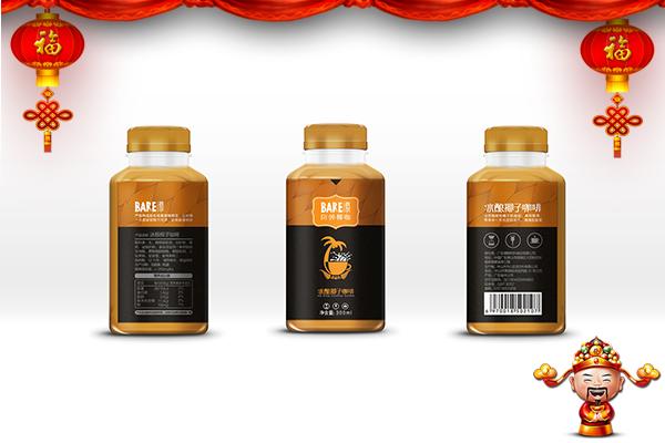 【猫咖饮料食品】李总携全体员工祝大家新的一年步步高升,财源广进,阖家安康!