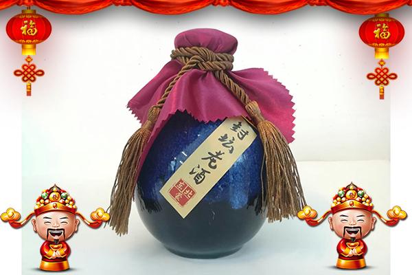 【狼人谷酒业】李经理携全体员工祝大家新的一年心想事成,财源滚滚,幸福安康!