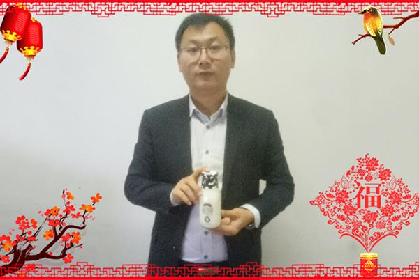 爱尚(青岛)农业发展有限公司全体员工祝大家新年快乐,大展宏图!鸿运开来!