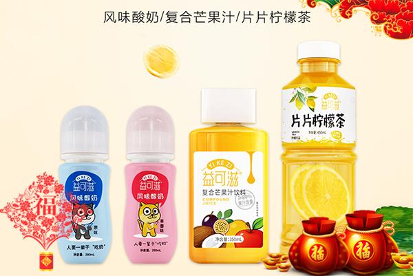 爱尚(青岛)农业发展有限公司全体员工祝大家身体健康,万事如意,吉星高照!