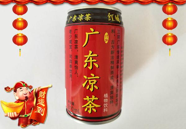 广东景威宝饮料有限公司全体员工祝大家新年快乐,生意兴隆,财源广进!!