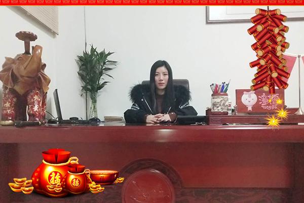 枣庄味动力乳业有限公司祝您猪年吉祥,好运如潮!