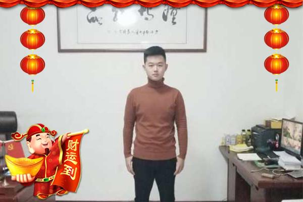 【芜湖潼博饮料有限公司】祝您猪年快乐,万事如意,安康幸福!