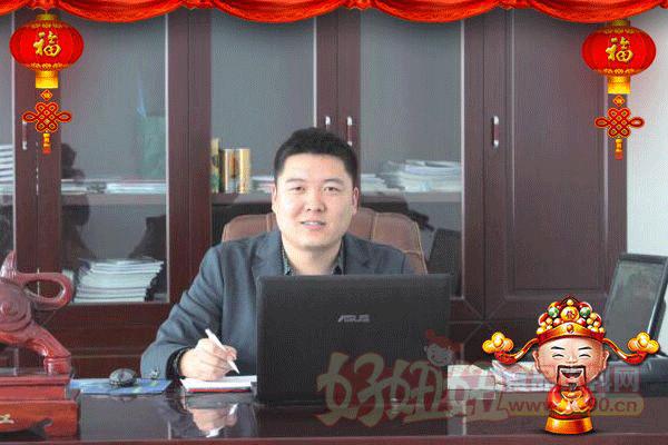 【益和源饮品】李总携全体员工恭祝全国人民猪年吉祥,大吉大利,财源广进!