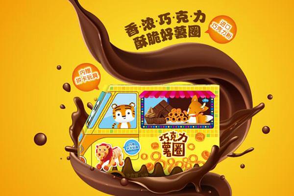【青岛百芙瑞食品】全体员工恭祝大家新春吉祥,大吉大利,财源广进,幸福安康!