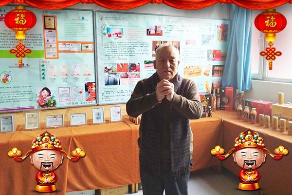 【阜源绿色】李总携全体员工恭祝大家新春快乐,开门大吉,心想事成,幸福平安!