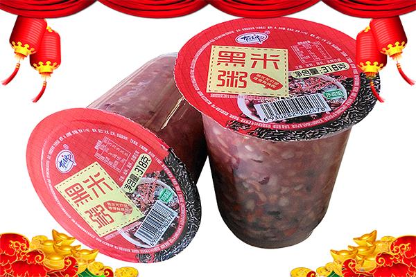 【武汉市洛之洲食品有限公司】祝您新春欢乐,万事如意!
