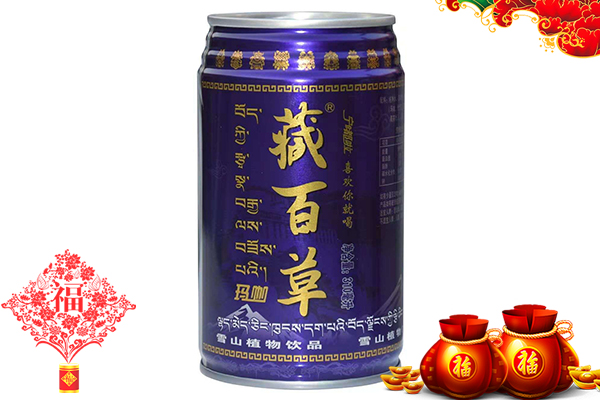 【西藏拉萨金本上工贸有限责任公司】金总携全体员工祝大家新的一年事事顺利,幸福安康,生意兴隆!