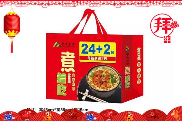 【河北华众食品有限公司】恭祝大家2019年,新年快乐,万事如意!