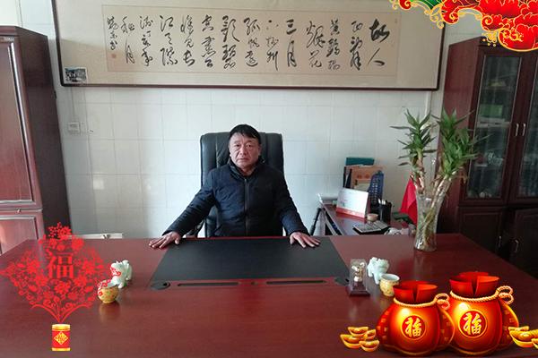 【新乡市百汇康君食品有限公司】恭祝您猪年大吉大利,顺顺利利!