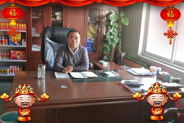 【沧州养元食品】李总恭祝大家猪年快乐,万事如意,生意兴隆,财源滚滚!!