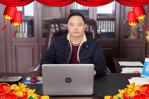 【临沂尚友食品】赵总祝大家新春吉祥,万事如意,福气东来,鸿运通天!!