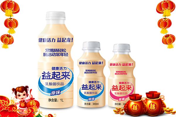 【河北聚成食品有限公司】祝大家新春吉祥,万事如意,福气东来,鸿运通天!!
