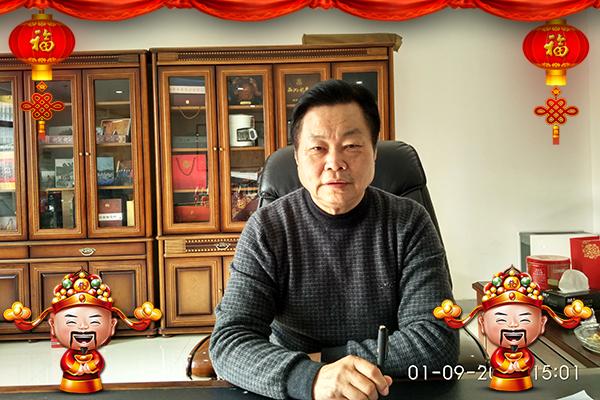 【维维乳业有限公司】崔总携全体员工恭祝大家新年快乐,大吉大利,财源广进,生意兴隆!