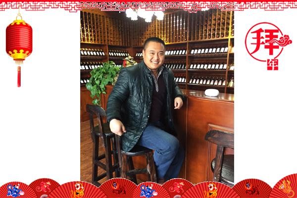 【青州市天然食品饮料有限公司】左总携全体员工祝愿大家新年快乐,万事如意,生意兴隆,财源滚滚!