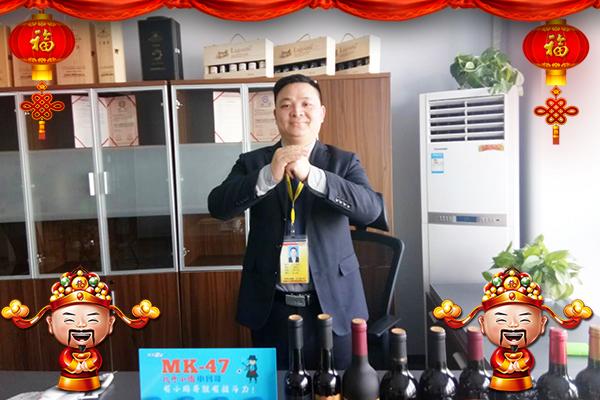 【安徽天下酒坊酒业】廖总携全体员工恭祝大家新春快乐,大吉大利,财源广进,阖家幸福!