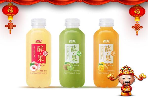 【鑫源饮品】全体员工祝大家春节快乐,万事如意,财运滚滚,一生平安!