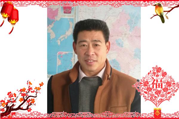 【莱阳市蔡春食品】蔡总携全体员工恭祝大家新春吉祥,万事如意,福气东来,鸿运通天!