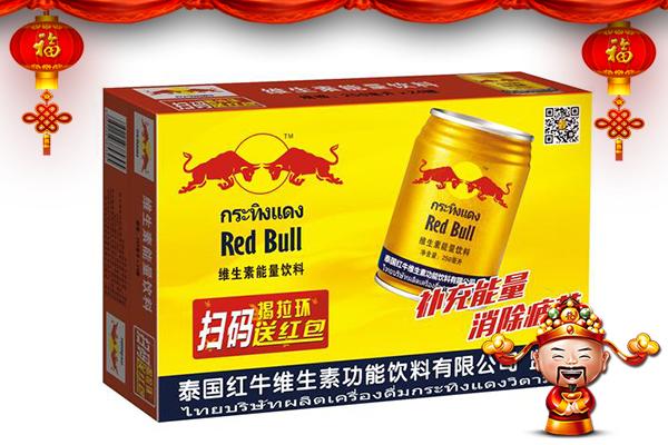 【四川省泰牛牛国际贸易有限公司】恭祝您猪年快乐,大吉大利!