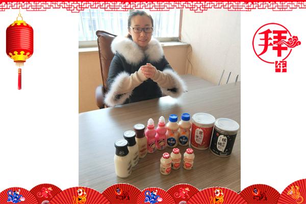 【山东都美滋食品有限公司】孟总携全体员工祝大家在新的一年里大吉大利,财源广进,阖家幸福!