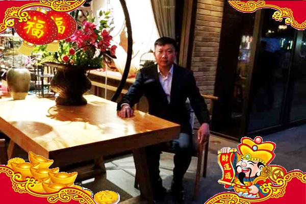 【安徽优乐亿乳业】孙总携全体员工恭祝大家新春快乐,生意兴隆,恭喜发财,财源广进!