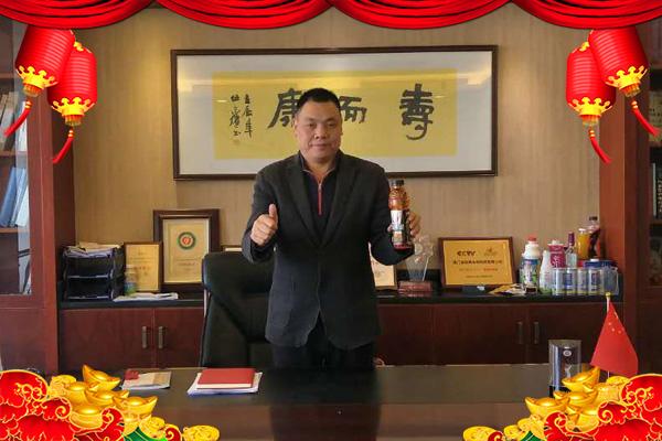 【金劲将】林总携全体员工祝大家新年快乐,大展宏图!鸿运开来!