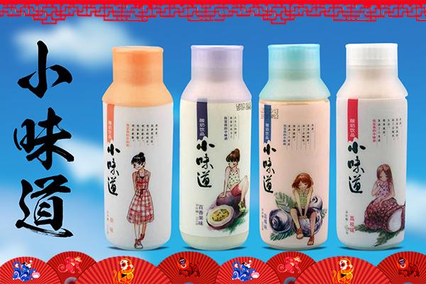 【福淋乳业】祝愿大家新春吉祥,身体健康,吉星高照,财源广进!