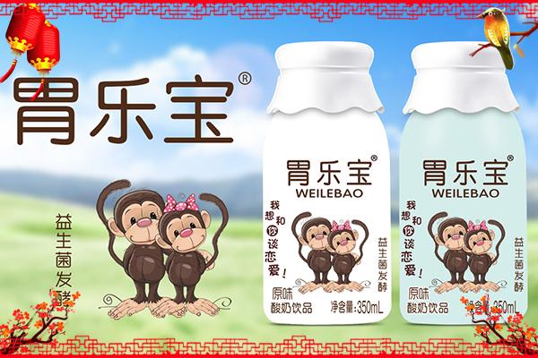 【上海优牛】全体员工恭祝大家猪年快乐,身体健康,生意兴隆!
