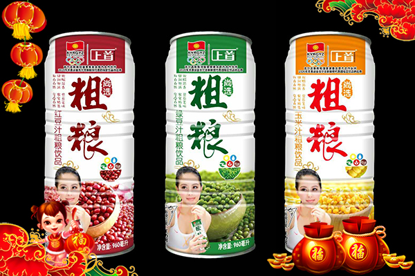【江苏上首】全体员工恭祝大家猪年快乐,新春吉祥,前程似锦!