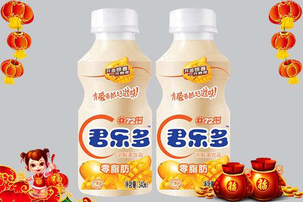 【君乐多乳饮品全国运营中心】祝您猪年开门大吉,财源广进!