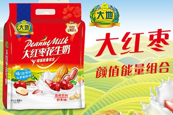 【江苏大地食品股份有限公司】恭祝大家新春吉祥,大吉大利,步步高升,阖家欢乐!