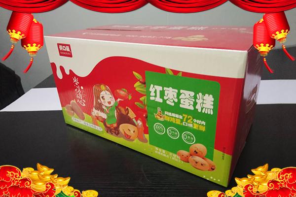 【河南省开口福食品有限公司】恭祝大家猪年幸福,合家欢乐,大吉大利!