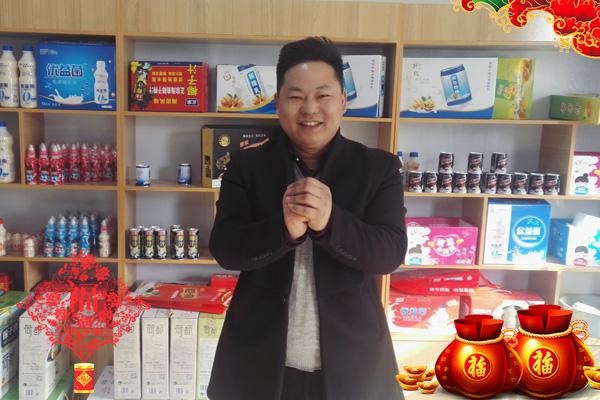 【山东津威食品】全体员工恭祝大家新年快乐,阖家欢乐,身体健康,财源广进!