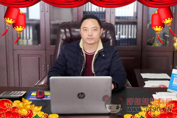 【山东临沂尚友食品有限公司】赵总携全体员工恭祝大家鼠年吉祥,事事顺心,生活大收获!