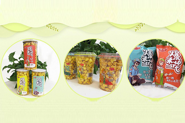 【洛阳酒府食品厂】全体员工祝大家鼠年快乐,大展宏图!鸿运开来!!