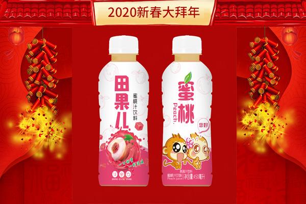 【苏州入巷食品有限公司】祝大家新年快乐,幸福安康,心想事成,财源广进!