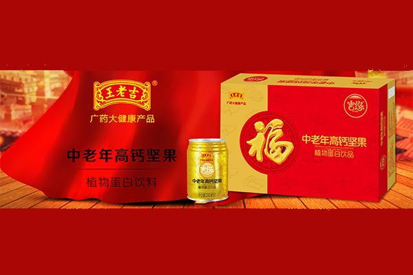 【河北怡元康乳业有限公司】全体员工祝大家身体健康,福气东来,鸿运通天!