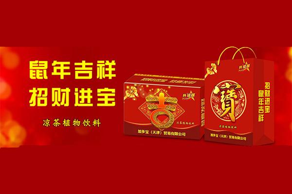 【河南爱杞枣食品有限公司】新春佳节祝大家笑口常开,财源滚滚,幸福平安!