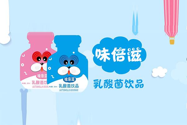 【青岛亿极优生物科技有限公司】恭祝广大经销商朋友在新的一年里财源滚滚,幸福安康!