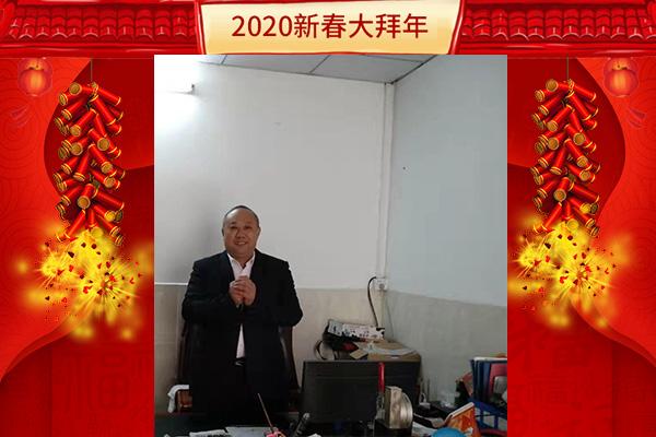 【广东景威宝饮料有限公司 】恭祝广大经销商朋友在新的一年里身体健康,万事如意!