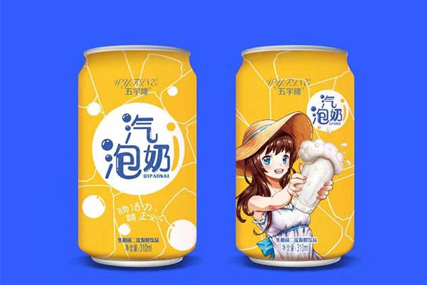 【广东猫咖饮料食品有限公司】全体员工祝大家身体健康,吉星高照,合家欢乐!