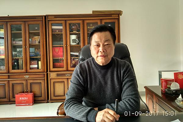 【维维乳业有限公司】董事长崔桂民携全体员工祝大家心想事成,财源滚滚,幸福安康!
