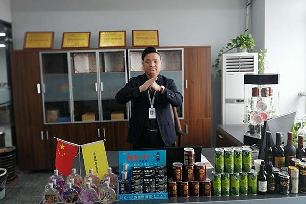 【安徽天下酒坊酒业有限公司】廖总祝大家在新的一年里,幸福安康,万事如意,财运亨通!