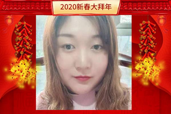 【完达山(上海)乳业股份有限公司】王总祝大家新春吉祥,万事如意,鸿运通天!!