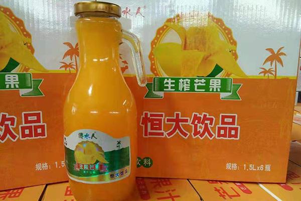 【河南恒大饮品有限公司】祝大家在新的一年里,万事如意,阖家欢乐,百事顺心!
